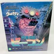 Includes Shipping Rare Ultraman Is Back The 19th Radio Monster Beacon Polystone