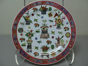 19th C. Chinese Export Porcelain Rose Medallion Plate, 100 Antiques Design