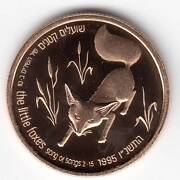 1995 Israel Holy Land Wildlife Song Of Songs Fox And Vineyard Pr Coin 1/4oz Gold