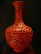 12 1/2 H Vintage Chinese 1900and039s Cinnabar Lacquered Wood Vase / Enamel Inside
