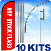 10 Kits - Windless Swooper Flag Kit Feather Sign Any Stock Flag Mix Match Pack