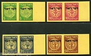 Israel Dmei Doar Scottj2/5 Imperforated Pairs Mint Hinged Read Description