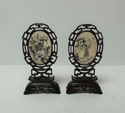 Great Pair 19th C. Antique Chinese Hand Carved Pen And Ink Miniature Table Screens