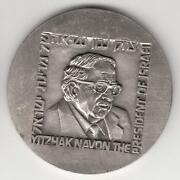 1978 Israel President Yitzhak Navon /weishoff Private Medal 59mm 80g Silver 999