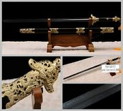 Boutique Chinese Soft Sword Taichi Sword Hollow Out Copper Fitting Pattern Steel