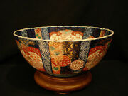 12 1/4 D Japanese Meiji Imari Scalloped Deep Bowl With Rosewood Wood Stand