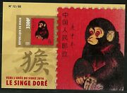 Niger 2015 Lunar New Year Of The Monkey Imperforate Souvenir Sheet Mint Nh