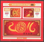 Togo 2015 Lunar New Year Of The Monkey Imperforate Souvenir Sheet Mint Nh