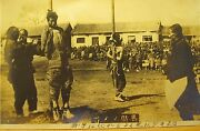 Antique Chinese Torture Japanese Captives Rare China Early 20th Century Photo