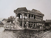 Antique 1920s China Chinese Paintings Boat Architecture Fishing Concrete Photo