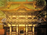 Antique Chinese Temple