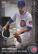 2016 Topps Now 475 Ben Zobrist Chicago Cubs Rides Bike 24 Hour Limited Print Run