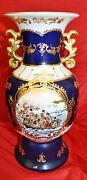 Limoges Asian Oriental Chinese Gilded Handled Porcelain Raised Gold And Cobalt Urn