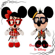 Disney Parks Authentic Rare Minnie Mickey Nerd Plush Doll Set New Sold Out