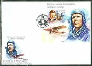 Togo 2014 40th Memorial Anniversary Of Charles Lindbergh S/s Fdc