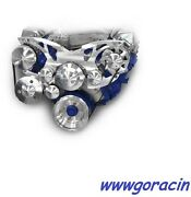 March Performance Style Track 429,460 Big Block Ford Serpentine Pulley System