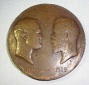 1809-1909 Antique Russian Imperial Bronze Large 2.5 Medal Nicholas Ii Finance