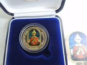 1992 Cameo Of Love By Yosl Bergner Color State Art Medal 22mm 7g Gold