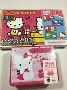 Hello Kitty Puzzle Lot - Lunch Box 4 Wood Puzzles Storage Box New Kids Boy Girl