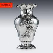 Antique 19thc French Solid Silver Decorative Vase C.1890