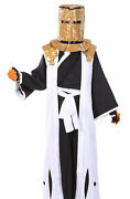 Bleach Cosplay Costume Gotei 13 Squad 7th Division Captain Sajin Komamura Outfit