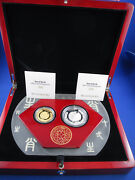 2009 Lunar Year Of The Ox. Gold And Silver Coin Set. 1/2oz Proof Au, 1oz Ag