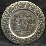 """Rare 15"""" Antique Ottoman Turkish Hand Hammered Copper Engraved Wall Plate Plaque"""