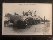 Mint Palestine Rppc Postcard Well At Jasur Guarded By British Troops