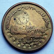 Israel Government Coins And Medals Corporation 1985 Jerusalem 26mm Y8.5