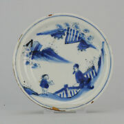 Antique Chinese 17th C Porcelain Ming/transitional Plate Blue Literati Tianqi...