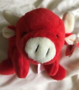 Ty Tabasco Bull Beanie Baby Rare Nose Defect 1995 3rd Gen Pvc Waterlooville