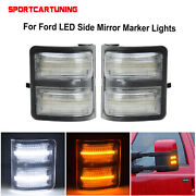 Led Side Mirror Marker Lights Lamp Clear For 2008-2016 Ford F250 F350 F450 F550