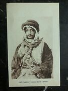 Mint Palestine Real Picture Postcard Palestine Syria Soldier Rppc