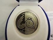 2008 Independence Day Coin Israel's 60th Anniversary Proof 1/2oz Gold 10nis,rare