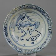Rare Antique Chinese 17th C Porcelain Ming Bowl Wanli With Qiling