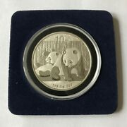 2010 1 Oz Silver Chinese Panda Coin Brilliant Uncirculated