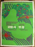 Soviet Original Silkscreen Poster Average Annual Fruit Vegetable Production Ussr