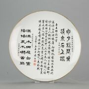 Perfect Calligraphy Plate Dated 1985 Chinese Porcelain Liuqing And Wang ...