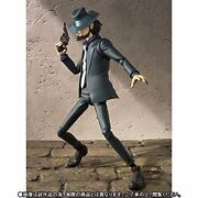 S.h.figuarts Lupin The Third Daisuke Jigen Action Figure Bandai New From Japan