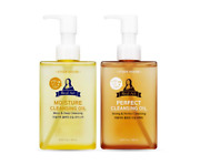[etude House] Real Art Cleansing Oil Moisture + Cleansing Oil Perfect - 185ml