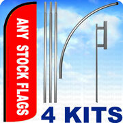 4 Kits - Windless Swooper Flag Kit Feather Any Stock Flag Mix Match Pack