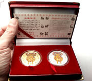 Chinese Zodiac Year Of The Sheep 2 X Bu Proof Colored Medals 40mm 32g In Box B7