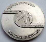 Israel Government Coins And Medals Corporation 1975 26th Anniversary 30mm Ii2.6