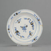 Antique Chinese Porcelain Tianqi / Chongzhen 17th C Ming Butterfly Plate...