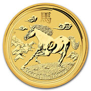 Two 2014 1/4 Oz Gold Australian Perth Mint Lunar Year Of The Horse Coin