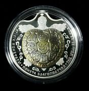 Kazakhstan The Well - Being Coin - Turtle Proof Silver Coin 100 Tenge 2017
