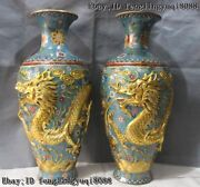 Chinese Wire Inlay Cloisonne Enamel Pure Bronze Gild Dragon Play Bead Vase Pair