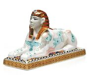Herend Figurine Sphinx 11.5 Reserve Collection New In Casket Retail 9295
