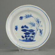 Antique Chinese Porcelain 17th C Kosometsuke Bamboo Peony And Butterfly ...