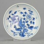 Antique Chinese Porcelain 16-17th C Chinese Taste Small Marked Plate Min...